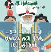 al-Hakawati 1: Kungen och hans tre döttrar (svenska/arabiska)