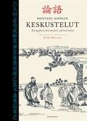 Mestari Kongin keskustelut: Kungfutselaisuuden ydinolemus