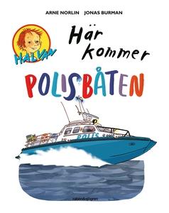 Här kommer polisbåten (e-bok) av Arne Norlin