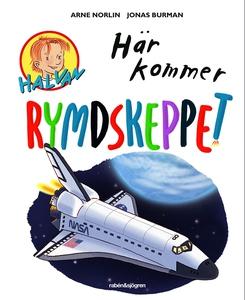 Här kommer rymdskeppet (e-bok) av Arne Norlin