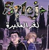 SPLEJ - Mysteriet på kyrkogården (arabiska) : Lugzu Imakbara