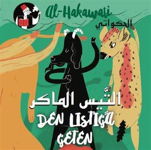 Den listiga geten / svenska-arabiska (ljudbok)