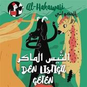 al-Hakawati 3: Den listiga geten (svenska/arabiska)