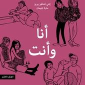 Jag och du / Lättläst (arabiska)