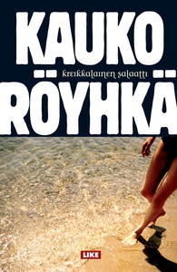 Kreikkalainen salaatti (e-bok) av Kauko Röyhkä