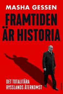 Framtiden är historia: Det totalitära Rysslands