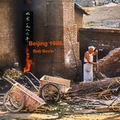 Beijing 1986