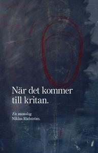 När det kommer till kritan (e-bok) av Niklas Rå