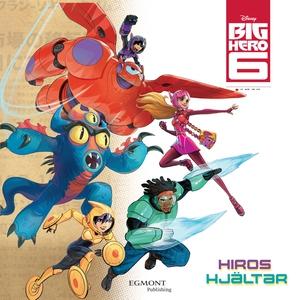 Big Hero 6 - Hiros hjältar (ljudbok) av Disney