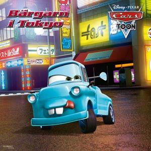 Bilar - Bärgarn i Tokyo (ljudbok) av Disney