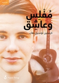 Typiskt Tobias! Pank och kär (arabisk)
