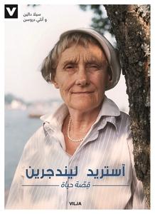 Astrid Lindgren - Ett Liv (arabiska) (e-bok) av