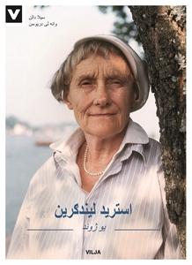 Astrid Lindgren - Ett liv (pashto) (e-bok) av A