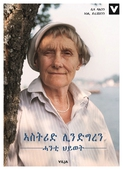 Astrid Lindgren - Ett Liv (tigrinska)
