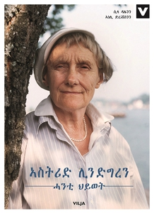 Astrid Lindgren - Ett Liv (tigrinska) (e-bok) a