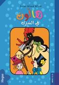 Hallon på cirkus - arabiska