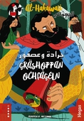 Gräshoppan och fågeln / svenska-arabiska