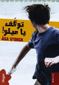 Stanna Milo (arabiska) (ljudbok) av Åsa Storck