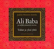 Ali Baba ja neljäkymmentä rosvoa