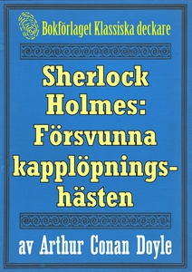 Sherlock Holmes: Äventyret med den försvunna ka