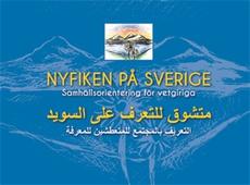 Nyfiken på Sverige/svensk-arabisk version