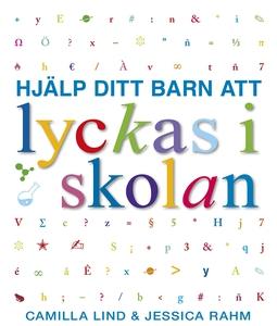 Hjälp ditt barn att lyckas i skolan (e-bok) av