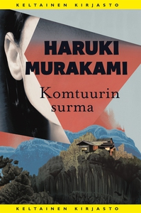 Komtuurin surma (e-bok) av Haruki Murakami