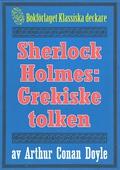 Sherlock Holmes: Äventyret med den grekiske tolken – Återutgivning av text från 1926