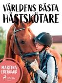 Världens bästa hästskötare