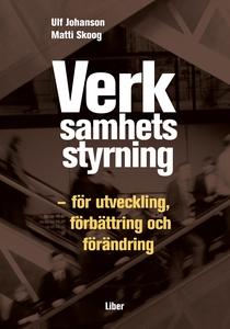 Verksamhetsstyrning (e-bok) av Matti Skoog