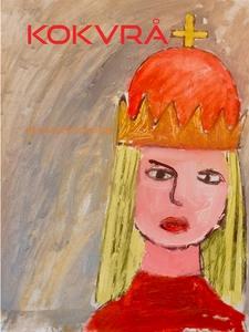 Kokvrå: Ensamhetens klagosånger (e-bok) av Imma
