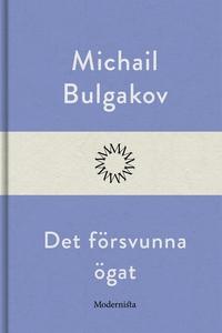 Det försvunna ögat (e-bok) av Michail Bulgakov
