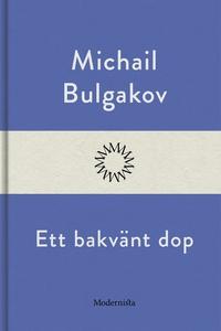 Ett bakvänt dop (e-bok) av Michail Bulgakov