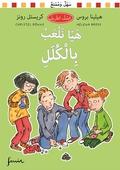 Spela kula. Arabisk version : Klass 1 B