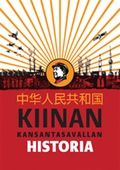 Kiinan kansantasavallan historia