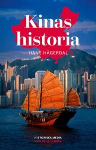 Kinas historia (e-bok) av Hans Hägerdal
