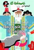 Kungen och hans tre döttrar / svenska-arabiska