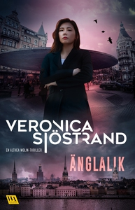 Änglalik (e-bok) av Veronica Sjöstrand