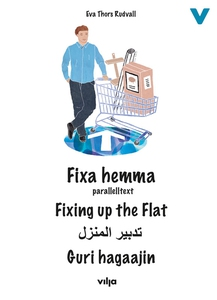 Fixa hemma - parallelltext (e-bok) av Eva Thors