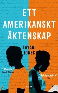 Ett amerikanskt äktenskap (e-bok) av Tayari Jon