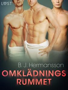 Omklädningsrummet - erotisk novell (e-bok) av B