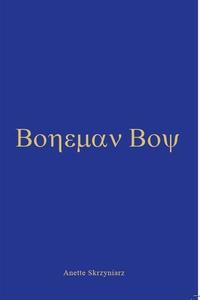 Boheman boy (e-bok) av Anette Skrzyniarz