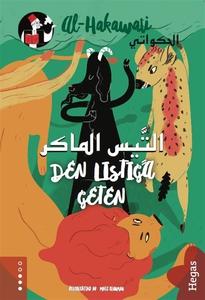 Den listiga geten / svenska-arabiska (e-bok) av