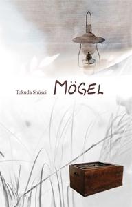 Mögel (ljudbok) av Shusei Tokuda