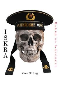 Iskra (e-bok) av Dick Sträng