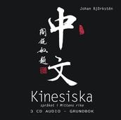 Kinesiska Språket i Mittens rike: ljudmaterial till grundboken