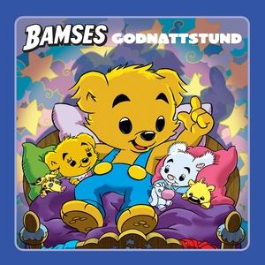 Bamses godnattstund (e-bok) av Joakim Gunnarsso