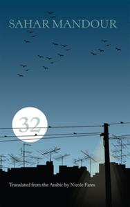 32 (e-bok) av Sahar Mandour