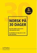 Norsk på 30 dager (revidert i  2018)