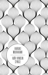 Hør vinden synge (e-bog) af Haruki Mu